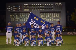 湯築スポーツ少年団ソフトボール部.JPG