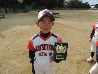 MVP(松山北).JPG